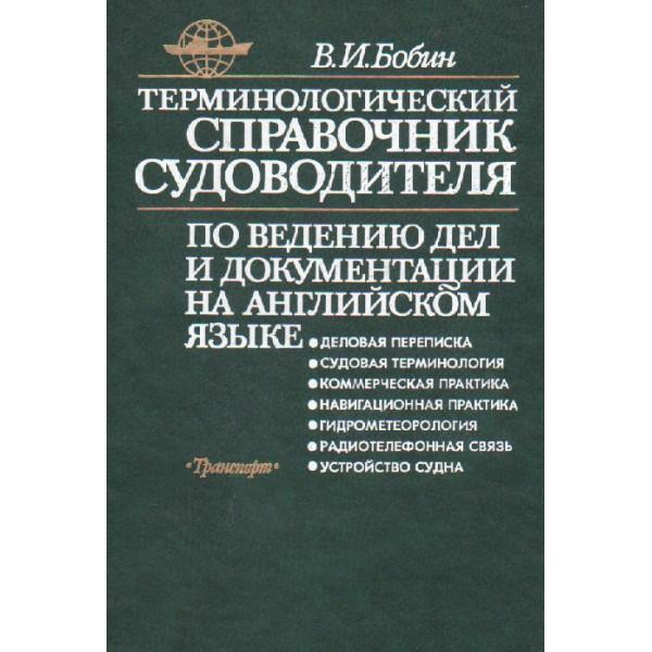 Презентация на тему:  моя будущая профессия-юрист семакова ксения - транскрипт